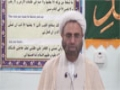 Hadith of the Week - H.I. Hurr Shabbiri - 29 June 2014 - English