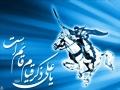 Manqabat by Murtaza - AANAY WALA Parday say Jab aaayay ga - Urdu