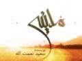 [01] Madineh | سریال مدینه - Drama Serial - Farsi