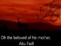 Oh Abu Fadl al-Abbas - Farsi sub English
