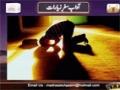 Safar e Ziaraat ke Aadab o Mustahibaat - Syed Abid Hussain - Urdu