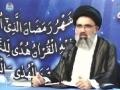 [01] Nifaaq aur Munafiq Az Nazr-e-Quran -  Ustad Syed Jawad Naqavi - Urdu