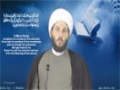 [04] Daily Ramadan Supplication - Explanation by Sh. Hamza Sodagar - English