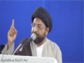 [Protest Conference against ISIL attacks in Iraq] Speech : Moulana Taqi Agha - 28th June 2014 - Urdu