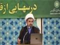 [01] 1 Ramadhan 1435 -The Month of Spiritual Striving - Shaykh Bahmanpour - Farsi And English
