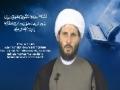 [05] Daily Ramadan Supplication - Explanation by Sh. Hamza Sodagar - English