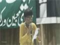 [جانثاران مہدی محبین ورکشاپ] Mazahiya Khaka - Jamia Imam Sadiq, Islamabad - Urdu