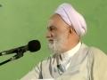 [04] [درسهايي از قرآن] H.I Qaraati - قرآن ،مایہ بصیرت در زندگی - Farsi