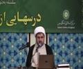 [04] The Month of Spiritual Striving - Shaykh Bahmanpour - 04 Ramadhan 1435 - Farsi And English