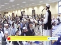 [04 July 2014] 100 Imams in UK call on British Muslims not to travel to Syria - English