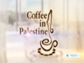 [04 July 2014] Coffee in Palestine - israel continues policy of ethnic cleansing of Palestinians in Jericho (P.1)