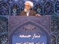[04 July 2014] Tehran Friday Prayers | آیت اللہ موحدی کرمانی - خطبہ نماز جمعہ - Urdu