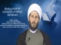 [07] Daily Ramadan Supplication - Explanation by Sh. Hamza Sodagar - English