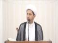 حديث الجمعة لسماحة الشيخ علي سلمان 20-6-2014 - Arabic