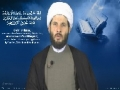 [09] Daily Ramadan Supplication - Explanation by Sh. Hamza Sodagar - English