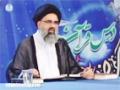 [08] Nifaaq aur Munafiq Az Nazr-e-Quran -  Ustad Syed Jawad Naqavi - Urdu