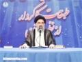 [06] Nifaaq aur Munafiq Az Nazr-e-Quran -  Ustad Syed Jawad Naqavi - Urdu