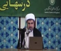 [08] The Month of Spiritual Striving - Shaykh Bahmanpour - 08 Ramadhan 1435 - Farsi And English