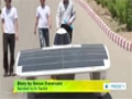 [07 July 2014] Solar-powered car made by Iranian students set to take part in 2014 US Solar Challenge - English