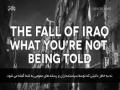 [02] The fall of Iraq - سقوط عراق - English sub Farsi