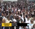 [08 July 2014] Abdullah Abdullah slams election results in Afghanistan presidential vote - English