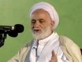 [08] [درسهايي از قرآن] H.I Qaraati -  عدالت در مسائل اقتصادی - Farsi