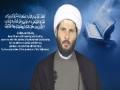 [12] Daily Ramadan Supplication - Explanation by Sh. Hamza Sodagar - English