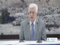 [09 July 2014] Mahmoud Abbas accuses Israel of committing genocide in Gaza - English