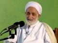 [10] [درسهايي از قرآن] H.I Qaraati - ابعاد و انواع خدمت در اسلام - Farsi