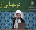 [10] The Month of Spiritual Striving - Shaykh Bahmanpour - 10 Ramadhan 1435 - Farsi And English