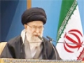 [English Subtitles] Islamic Awakening Conference Ayatullah Ali Khamenei\'s Speech 2013