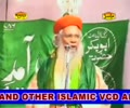 Jis kay Pas Elim Rasool SAW Hay Wahi Aalim E Deen Hay Wahi Naib E Rasool SAW - Hindi / Urdu