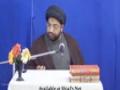 [06][Tafseer-e-Qur\\\'an] Qur\\\'an - Kitab-e-Tadabbur - 6th Ramadhan 1435 A.H - Moulana Taqi Agha