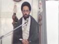 [Majlis] تقوی کے حصول کی راھیں - H.I Sadiq Raza Taqvi - 7 Ramazan 1435 - Urdu
