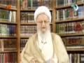 [01] [چشمہ معرفت] Ayatullah Nasir Makarim Shirazi - تفسیر دعای مکارم اخلاق - Farsi