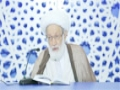 [Ramazan Lectures] الحديث القرآني الرمضاني Ayatullah Isa Qasim - 14 رمضان 1435 - Arabic