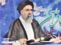 [13] Nifaaq aur Munafiq Az Nazr-e-Quran -  Ustad Syed Jawad Naqavi - Urdu