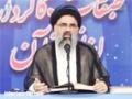 [12] Nifaaq aur Munafiq Az Nazr-e-Quran -  Ustad Syed Jawad Naqavi - Urdu