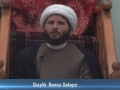 [15] Acquaintance with AhlulBayt: Imam Mahdi (aj) - Ramadan1435/2014 - Sh. Hamza Sodagar - English