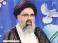 [14] Nifaaq aur Munafiq Az Nazr-e-Quran -  Ustad Syed Jawad Naqavi - Urdu