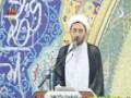 حرم حضرت معصومہ : قم | تلاوت و تفسیر قرآن کریم - جزء سیزدھم - Farsi & Ara