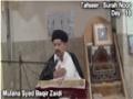 [10] تفسیر سورة نور - H.I. Baqir Abbas Zaidi - 10 Ramazan 1434 - Urdu
