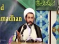 [14] Brotherhood & Friendship - Dr. Shaykh Shomali - 14 Ramadhan 1435 - Farsi And English