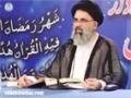[15] Nifaaq aur Munafiq Az Nazr-e-Quran -  Ustad Syed Jawad Naqavi - Urdu