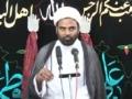 [05] Seerat e Imam Ali (a.s) - Moulana Akhtar Abbas Jaun - 05 Ramzan 1434 - Urdu