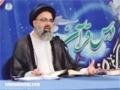 [16] Nifaaq aur Munafiq Az Nazr-e-Quran -  Ustad Syed Jawad Naqavi - Urdu