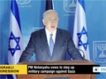 [15 July 2014] The israeli prime minister has vowed to step up the military campaign against the Gaza Strip - English