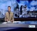 [15 July 2014] The israeli military resumes its deadly offensives on the impoverished Gaza Strip - English