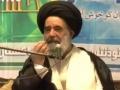 [15 Ramazan 1435] برادران اسلامی کے حقوق - H.I Abulfazl Bahauddini - Urdu Translation