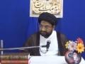 [09][Dars-e-Tafseer-e-Quran] Quran - Aalamgeer Kitab - 9th Ramadhan 1435 A.H - Moulana Taqi Agha - Urdu